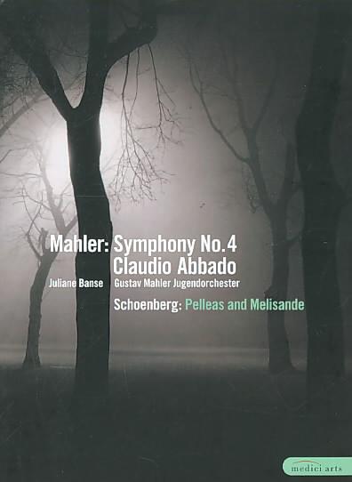 MAHLER/SCHOENBERG:CLAUDIO ABBADO MAHL BY MAHLER,GUSTAV JUGEN (DVD)